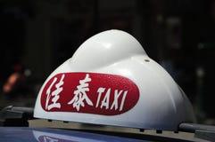 Muestra china del taxi Foto de archivo libre de regalías