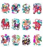 Muestra china del zodiaco foto de archivo