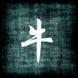 Muestra china del zodiaco - buey Imagenes de archivo