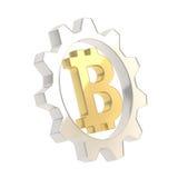 Muestra de Bitcoin dentro de un engranaje de la rueda dentada aislado Foto de archivo libre de regalías