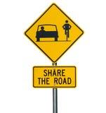 Muestra de camino Imagen de archivo libre de regalías