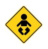 Muestra de camino - bebé Imagen de archivo libre de regalías