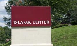 Muestra de centro islámica fotos de archivo libres de regalías