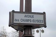 Muestra de Champs-Elysees, Par?s imagenes de archivo