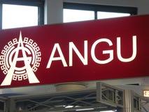 Muestra de la compañía de Angu foto de archivo