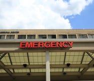 Muestra de la EMERGENCIA - centro médico Imagenes de archivo