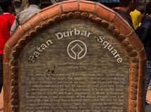 Muestra de la entrada al cuadrado Katmandu de Partan Durbar foto de archivo