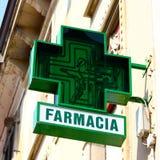 Muestra de la farmacia Foto de archivo libre de regalías