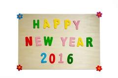 Muestra de la Feliz Año Nuevo 2016 Imagen de archivo libre de regalías