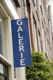 Muestra de la galería de arte Imagen de archivo libre de regalías
