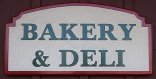 Muestra de la panadería y de la tienda de delicatessen Fotografía de archivo