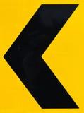 Muestra de la precaución de la flecha Imagen de archivo libre de regalías