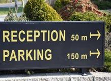 Muestra de la recepción y del estacionamiento Fotografía de archivo libre de regalías