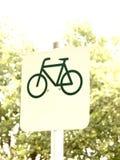Muestra de la ruta del ciclo (8) Fotografía de archivo libre de regalías