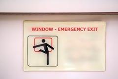Muestra de la salida de emergencia Fotografía de archivo