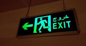 Muestra de la salida de socorro que ilumina con la luz verde - Urdu e inglesa fotografía de archivo
