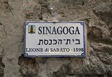 Muestra de la sinagoga judía en la pared en el pueblo medieval Pitigliano, Imagenes de archivo