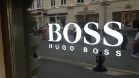 Muestra de la tienda de Hugo Boss metrajes