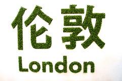 Muestra de Londres con la versión china Imagen de archivo