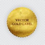 Muestra de lujo de la insignia de la etiqueta de oro brillante superior de la calidad Fotos de archivo