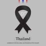 Muestra de luto de la banda negra para las noticias tristes de TAILANDIA Imágenes de archivo libres de regalías