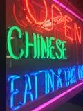 Muestra de neón Imagen de archivo libre de regalías