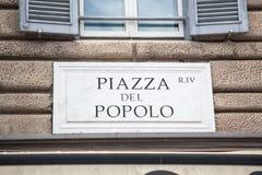 Muestra de Piazza del Popolo Fotografía de archivo libre de regalías