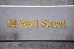 Muestra de Wall Street, Manhattan, New York City Imagen de archivo libre de regalías