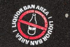 Muestra del área de la prohibición del licor en la calle en área pública imagenes de archivo