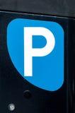 Muestra del aparcamiento Foto de archivo libre de regalías