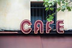 Muestra del café Foto de archivo libre de regalías