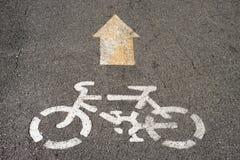 Muestra del carril de la bici Fotos de archivo libres de regalías