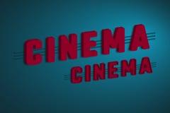 muestra del cine 3d Imagen de archivo libre de regalías