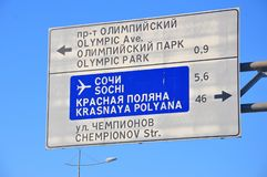 Muestra del directorio del aeropuerto de Sochi fotografía de archivo libre de regalías