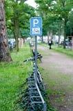 Muestra del estacionamiento de la bicicleta Imágenes de archivo libres de regalías