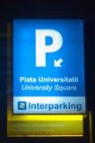 Muestra del estacionamiento de Universitate Fotografía de archivo