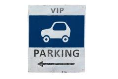 Muestra del estacionamiento del VIP Fotografía de archivo