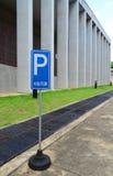 Muestra del estacionamiento del visitante Imagenes de archivo