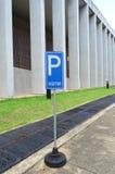 Muestra del estacionamiento del visitante Fotografía de archivo libre de regalías