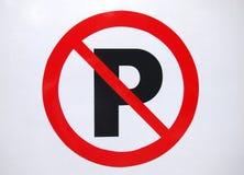 Muestra del estacionamiento prohibido Imagen de archivo libre de regalías