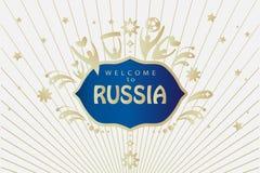 Muestra del fútbol de Rusia de 2018 mundiales Imagen de archivo libre de regalías