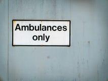 Muestra del hospital de las ambulancias solamente imágenes de archivo libres de regalías