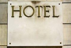Muestra del hotel Fotografía de archivo
