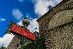 Muestra del metro, París, Francia fotos de archivo