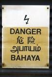 Muestra del peligro Imágenes de archivo libres de regalías