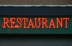 Muestra del restaurante Imagen de archivo libre de regalías