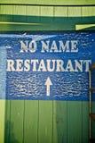 Muestra del restaurante Imágenes de archivo libres de regalías