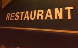 Muestra del restaurante Fotografía de archivo libre de regalías