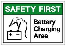 Muestra del símbolo del área de carga de la batería de la seguridad primero, ejemplo del vector, aislante en la etiqueta blanc ilustración del vector