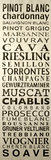 Muestra del vino Imágenes de archivo libres de regalías